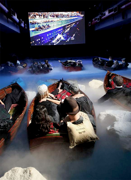 Pool Movie Theater