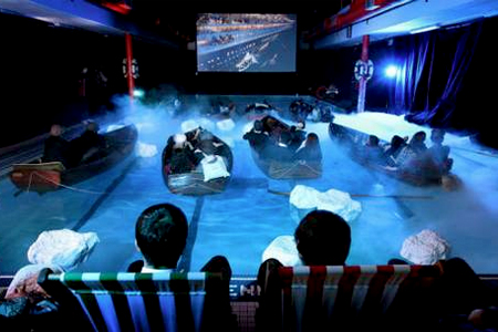 Sky HD Titanic Movie Theater