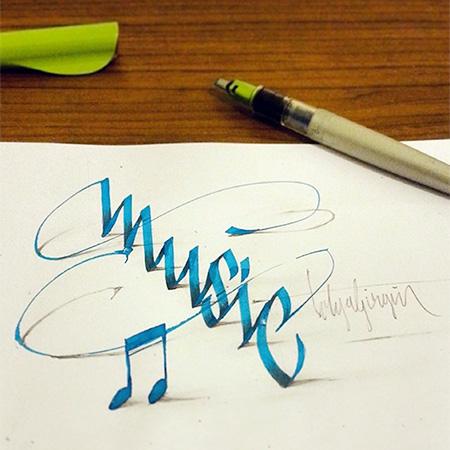 Tolga Girgin 3D Calligraphy