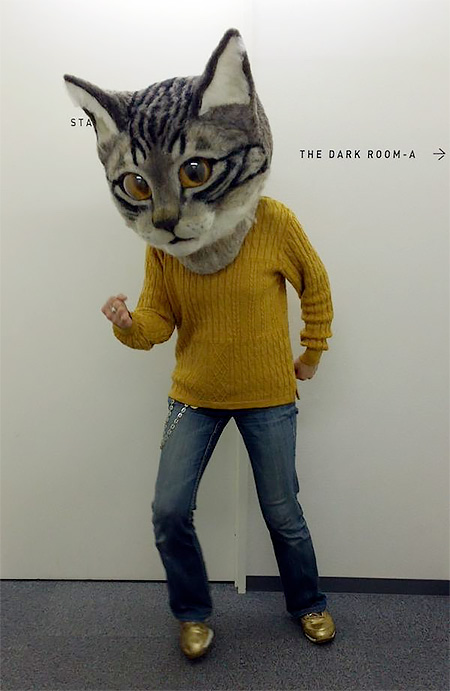 Giant Cat Mask