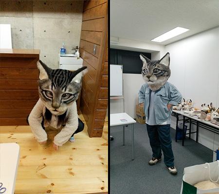 Giant Cat Head