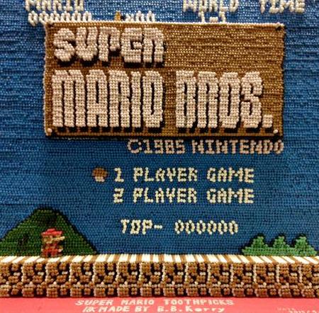 Toothpick Mario