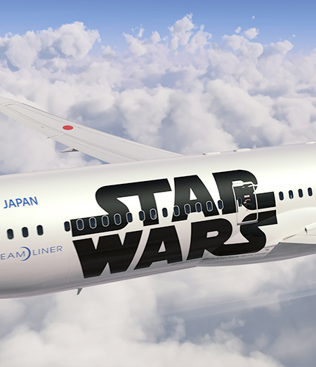 Star Wars Inspired Airplane