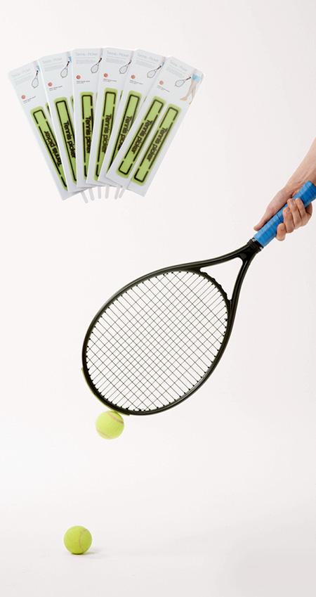 Yunjo Yu Tennis Ball Picker
