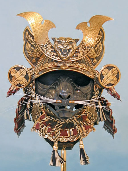 Cats and Mice Armour