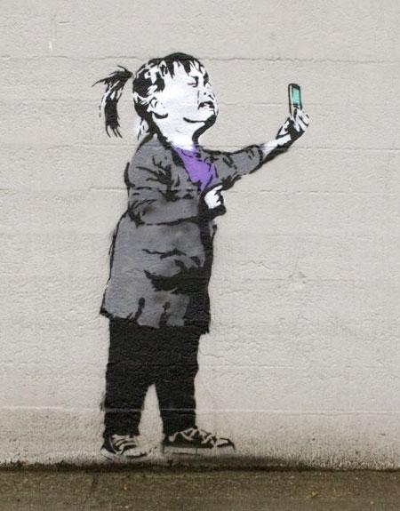 Canadian Street Artist iHeart