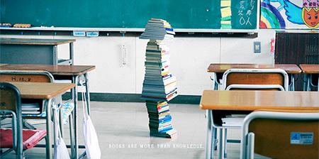 Children Made of Books
