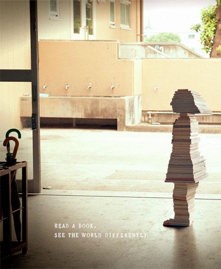 Miharu Mitsunaga Books Build Children