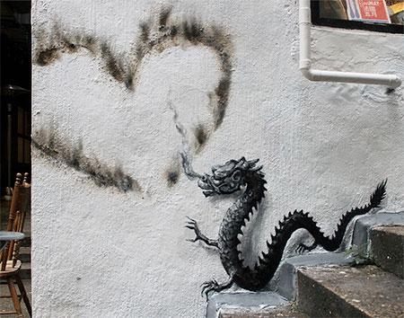 Spanish Street Artist Pejac