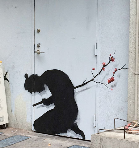 Street Art on Instagram