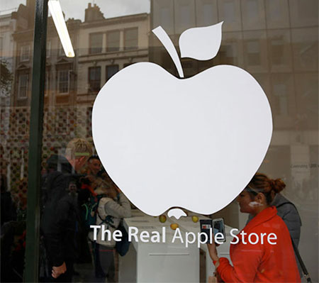 Real Apple Store