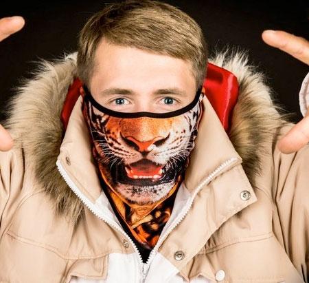 Tiger Ski Mask