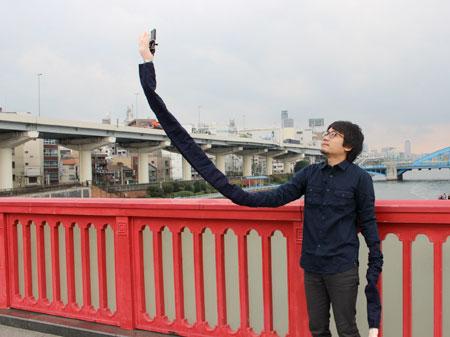 Japanese Selfie Stick