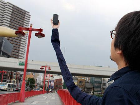 Selfie Stick from Japan