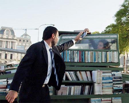 Bookshelf Tank