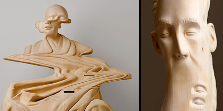 Distorted Sculptures