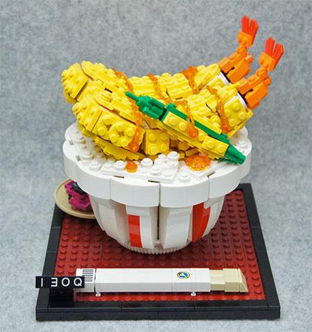 Tary LEGO Food