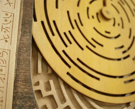 Rotating Maze