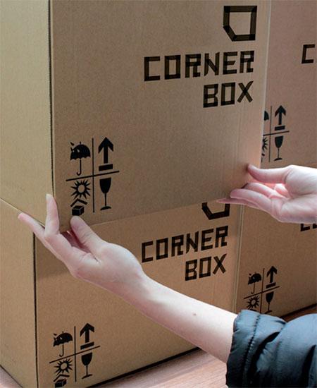 Lin Tsen Ying and Huang Hsiao Yuan Corner Box