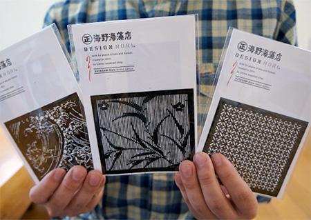 Designer Sushi Seaweed