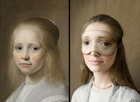 Art Sleep Mask