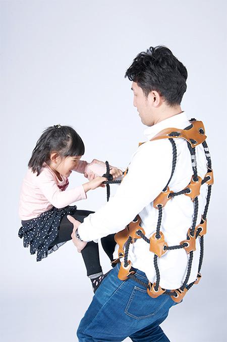 Playground Vest