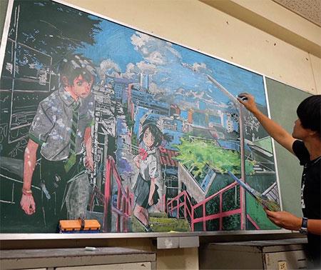 Hirotaka Hamasaki Chalkboard Art