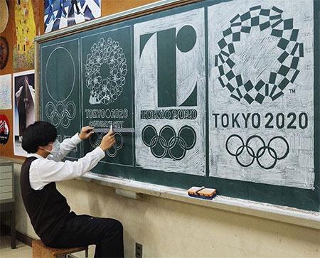 Hirotaka Hamasaki Blackboard Art