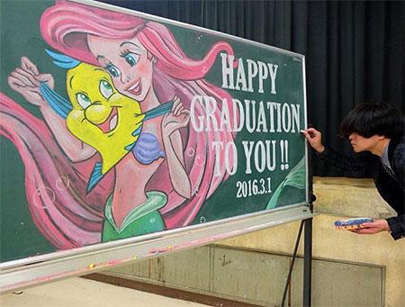 Hirotaka Hamasaki Chalk Art