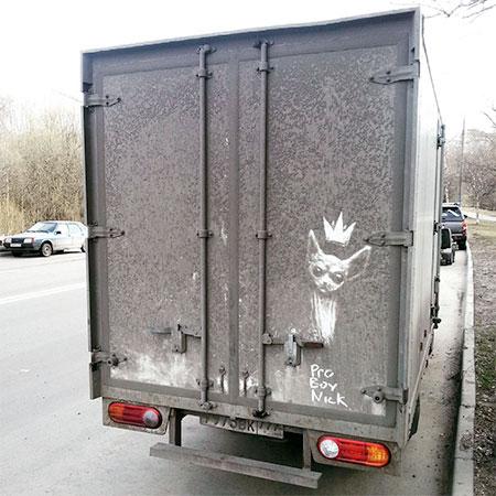 ProBoyNick Dirty Car Art