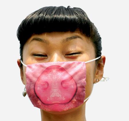 Animal Surgical Mask