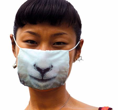 Samira Boon Animal Mask
