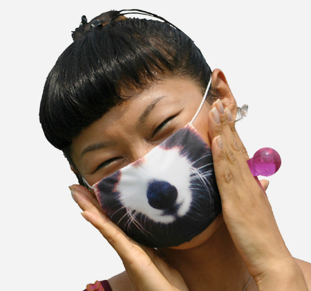 Samira Boon Mask
