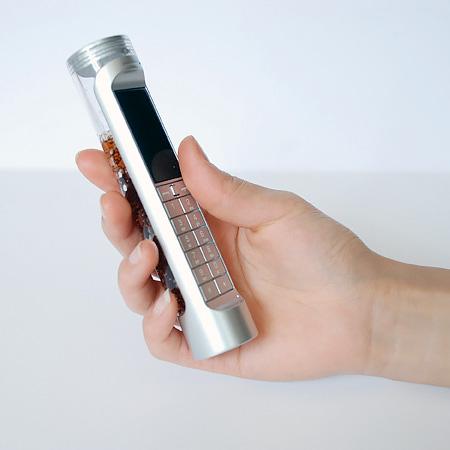 Daizi Zheng Phone