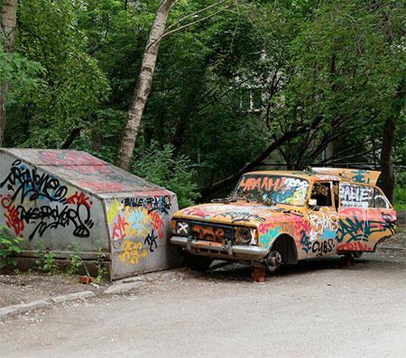 Erased Street Art