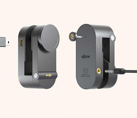 BrainMonk Elbow Cassette Player