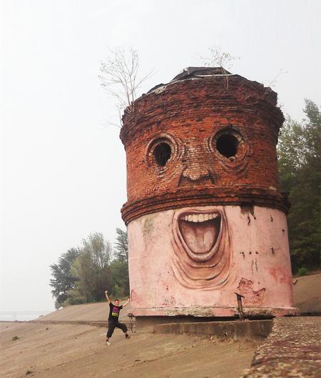 Giant Face Street Art