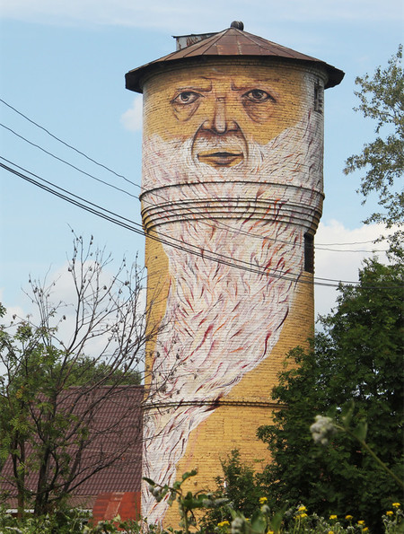 Street Art by Nomerz