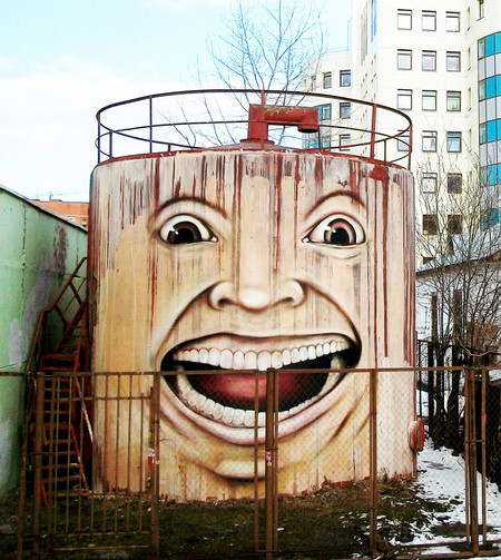 Nikita Nomerz Street Art
