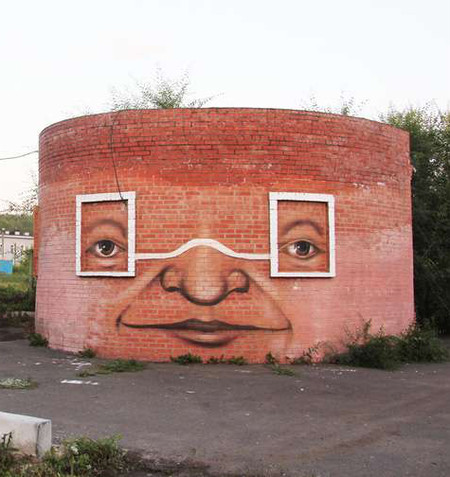 Russian Street Artist Nikita Nomerz