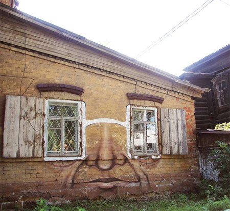 Street Artist Nikita Nomerz