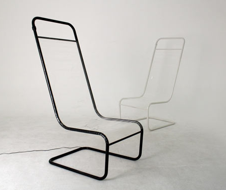 Giha Woo Chair