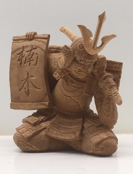 Yamamoto Yosuke