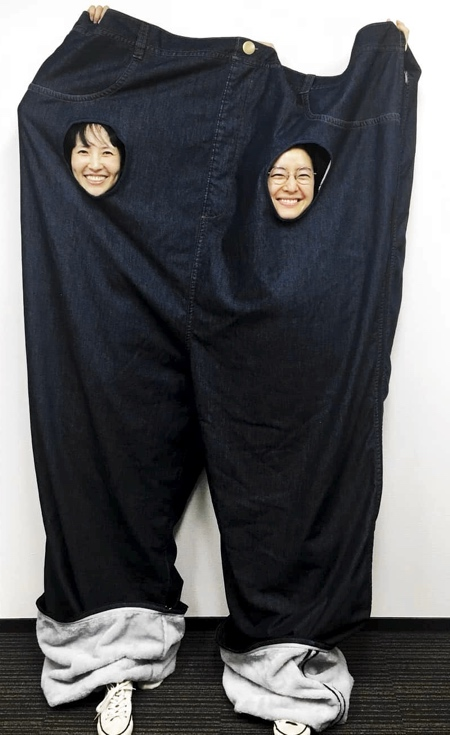 Felissimo Sleeping Bag