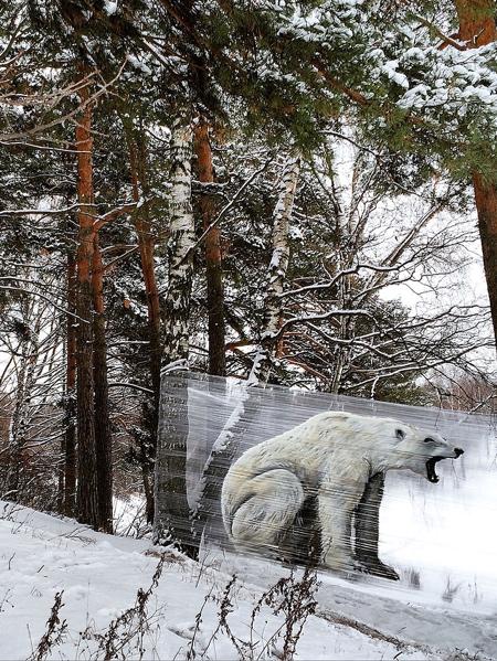 Plastic Wrap Graffiti