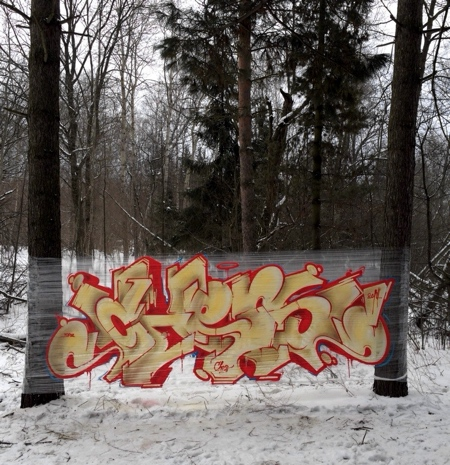 Cellograffiti