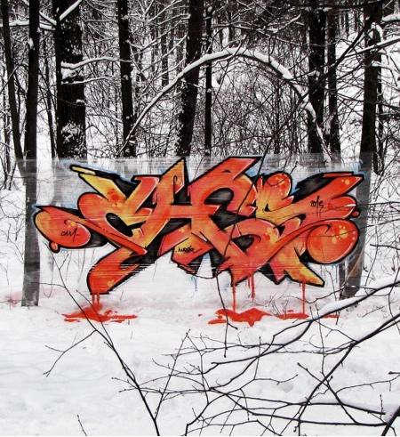 Cellophane Street Art