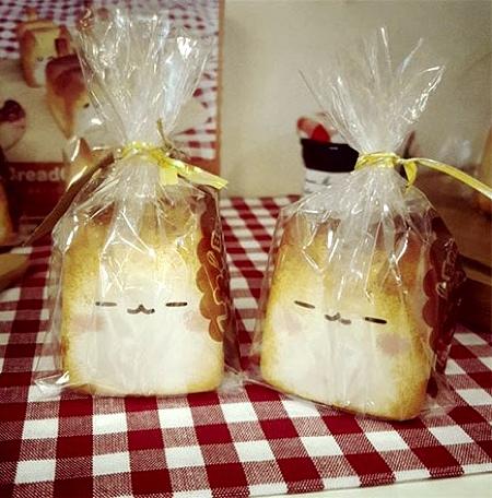 Rato Kim Bread Cats