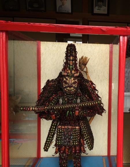 Yoneji Inamura