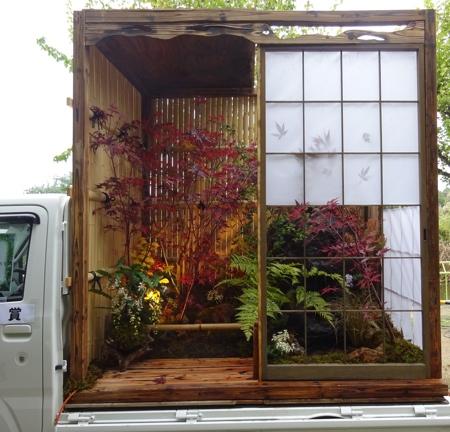 Japanese Garden Trucks